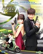 Level 7 Civil Servant (DVD) (End) (English Subtitled) (MBC TV Drama) (Malaysia Version)