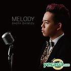 Shota Shimizu - MELODY (Korea Version)