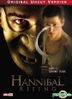 Hannibal Rising (2007) (DVD) (Original Uncut Version) (Hong Kong Version)