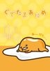 Gudetama Anime (DVD+CD)(Japan Version)