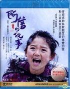 Oshin (2013) (Blu-ray) (English Subtitled) (Hong Kong Version)