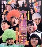 Happy Funeral (VCD) (Hong Kong Version)