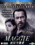 Maggie (2015) (Blu-ray) (Hong Kong Version)