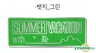 Summer Vacation With EXO-CBX Official Goods - Badge (Green)