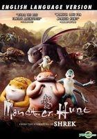 Monster Hunt (2015) (DVD) (US Version)