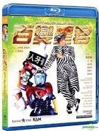 ミラクル・マスクマン 恋の大変身 (百變星君)(Blu-ray) (香港版)