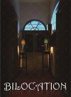 Bilocation (2013) (Blu-ray) (Saikyou Edition) (First Press Limited Edition) (Japan Version)