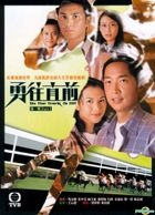 On The Track Or Off (DVD) (Part 1) (To Be Continued) (TVB Drama)