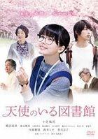 Tenshi no Iru Toshokan (DVD) (Japan Version)