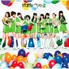 Passpo Best 2 (Japan Version)