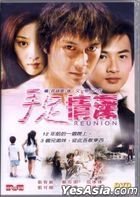 Reunion (2002) (DVD) (Hong Kong Version)