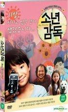 Boy Director (DVD) (Korea Version)