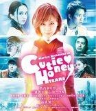Cutie Honey -Tears- (Blu-ray+DVD) (Deluxe Edition)(Japan Version)