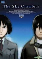 The Sky Crawlers (DVD) (Regular Edition) (Taiwan Version)