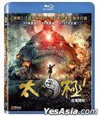 Tai Chi 0 (2012) (Blu-ray) (Taiwan Version)
