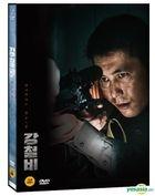 Steel Rain (DVD) (Korea Version)