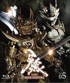 GARO - Makaisenki (Blu-ray) (Vol.5) (Japan Version)