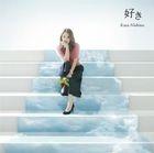 Suki  (Normal Edition)(Japan Version)