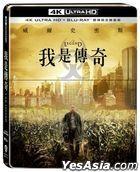 I Am Legend (2007) (4K Ultra HD + Blu-ray) (Steelbook) (Taiwan Version)