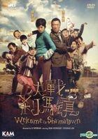 Welcome To Shamatown (DVD) (Hong Kong Version)
