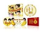 The Gold Medal Man (DVD) (Premium Edition) (Japan Version)