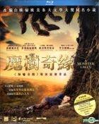 A Monster Calls (2016) (Blu-ray) (Hong Kong Version)