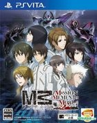 M3 the dark metal ///MISSION MEMENTO MORI (Japan Version)