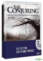 Annabelle (2014) + The Conjuring (2013) (DVD) (2-Disc) (Korea Version)