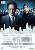 The Trading Floor (2018) (DVD) (Ep. 1-5) (End) (English Subtitled) (Hong Kong Version)