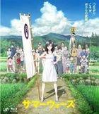 Summer Wars (Blu-ray) (Standard Edition) (Japan Version)