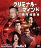 Criminal Minds Beyond Borders Season 1 Compact Box (DVD) (Japan Version)