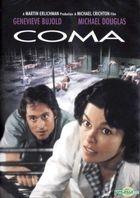 Coma (1978) (DVD) (US Version)