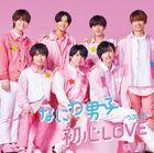Ubu LOVE [Type 1] (SINGLE+DVD) (First Press Limited Edition) (Japan Version)