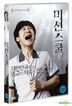 Mission School (DVD) (Korea Version)