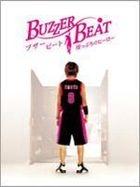Buzzer Beat - Gakeppuchi no Hero DVD Box (DVD) (Japan Version)