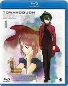 Towanoquon (Blu-ray) (Vol.1) (Normal Edition) (Japan Version)
