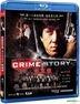 Crime Story (1993) (Blu-ray) (Hong Kong Version)