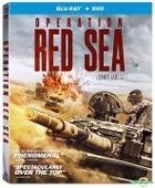Operation Red Sea (2018) (Blu-ray + DVD) (US Version)
