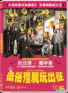 What We Do In The Shadows (2014) (DVD) (Hong Kong Version)