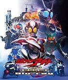 Masked Rider Agito The Movie Complete Blu-ray  (Japan Version)