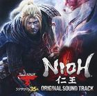 NIOH 2 Original Soundtrack (Japan Version)