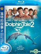 Dolphin Tale 2 (2014) (Blu-ray) (Taiwan Version)