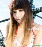 Girls Lookbook 3 - toshika