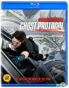 Mission Impossible : Ghost Protocol (Blu-ray) (2-Disc) (Korea Version)