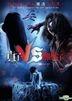 Sadako VS Kayako (2016) (DVD) (Hong Kong Version)