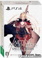 Astria Ascending Special Edition (Japan Version)