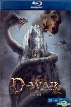 D-War (Blu-ray) (Korea Version)