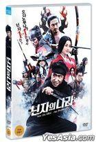 Mumon: The Land of Stealth (DVD) (Korea Version)