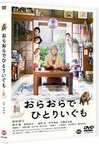 Ora, Ora Be Goin' Alone (DVD) (Normal Edition) (Japan Version)