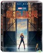 Captain Marvel (2019) (Blu-ray) (Steelbook) (Taiwan Version)